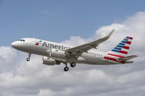 Es la primera de las 260 entregas planificadas de aeronaves de fuselaje estrecho Airbus.