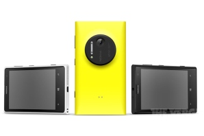 Like the 808, the Lumia 1020 will feature a 41-megapixel camera, along with a few extras.