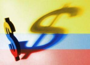 130 empresarios estadounidenses se convierten en potenciales compradores de los servicios tecnológicos de Colombia.