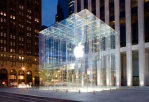 apple-headquarters-new-york