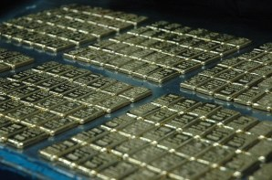 280 gold bars recovered at Shahjalal airport