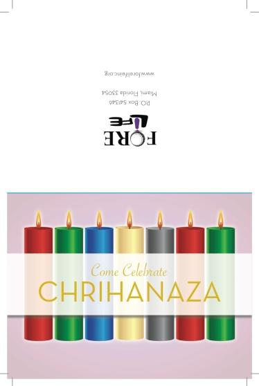forelife_chrihanaza_invite2013_R2-1