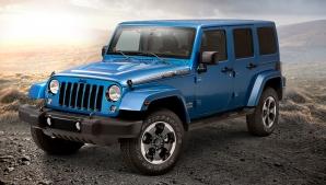 Jeep Wrangler Polar Edition llegó a Norte América para disfrutar de las actividades invernales