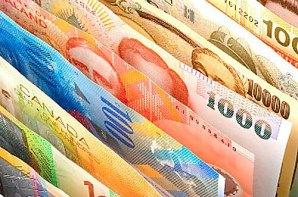 El informe indica que la riqueza global se incrementará en un 40% hacia 2018 y que llegará hasta los 334 billones de dólares.