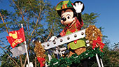 mickeys-jingle-jungle-parade-04-170x96